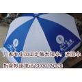 运城太阳伞定做厂家