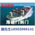 广州运到澳洲的帕斯双清需要 出口要怎么操作百度知道