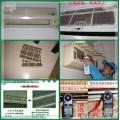 空調清洗專用產品,格科綠色環保空調清洗劑