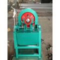 供应锥形球磨机厂家价格煤化实验室用球磨机伟琴仪器