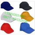 昆明定做廣告帽棒球帽印字廣告帽旅游帽鴨舌帽工作帽志愿者帽定做