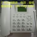 广州白云区同和安装电话无线座机报装点