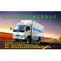 深港搬家公司、专业深圳到香港搬家托运服务