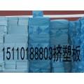 北京地區擠塑板價格
