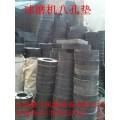 宁夏1200x2400球磨机八孔垫橡胶八孔垫耐磨八孔垫厂家