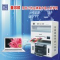單位個人企業印刷不可缺少的數碼印刷設備