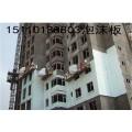 供应北京泡沫板厂
