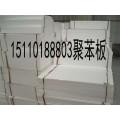 北京阻燃聚苯板价格