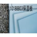 北京普通保温板价格