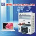 单人创业单张起印数码印刷设备即购即赚