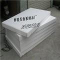 三水机械防护包装泡沫板
