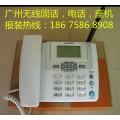 广州吉山村安装办理无线座机电话固话