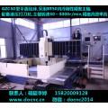 济南平面数控钻床,数控钻床报价,数控钻床双轴法兰钻生产厂家