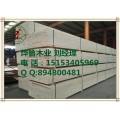 供应专业生产包装用免熏蒸木方LVL-LVL层积材