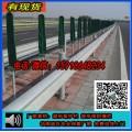 韶关城市道路波形防护栏|江门试车跑道波形钢板护栏厂|包安装