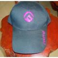 陽西帽廠 帽子生產商 生產加工 廣告帽 棒球帽 漁夫帽