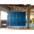 默邦柔性PVC電焊光隔離簾,塑料防弧光簾