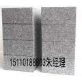 北京石墨聚苯板价格