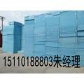 北京挤塑板厂家(图)