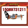 鋼軌鉆孔機 DZG32電動鉆孔機