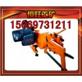 KGJ-II電動鋸軌機 礦用防爆型鋸軌機