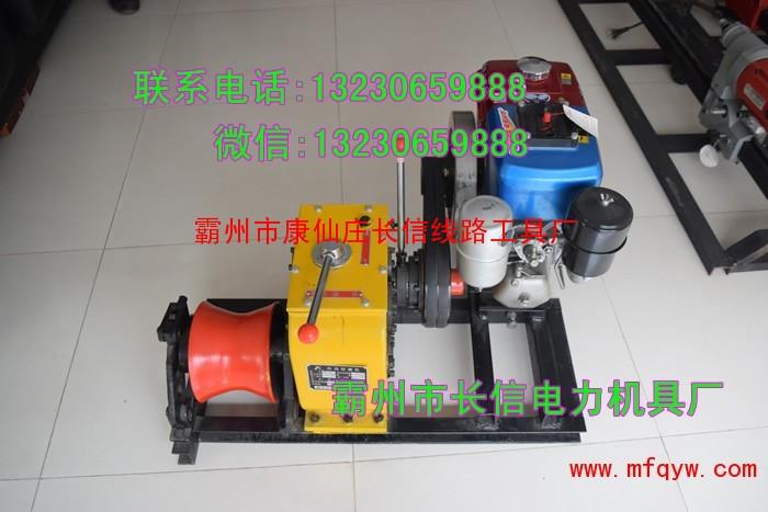 柴油机机动绞磨 柴油机绞磨机 绞磨机