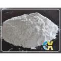 铸造覆盖钙基膨润土价格 高纯度活性膨润土用途简介