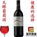 进口脱醇葡萄酒代理,进口脱醇葡萄酒价格