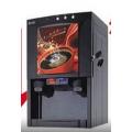 张家口台式咖啡机厂家直销 免投币咖啡机怎么卖的