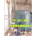 节能环保养殖锅炉反烧,养殖锅炉地暖专用
