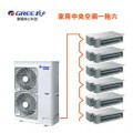 北京格力一拖六家用中央空调GMV-H140WL/A