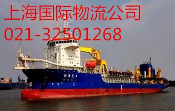 上海豪依国际物流 专业国际货运