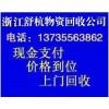 杭州音响设备回收