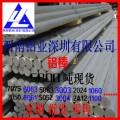 西南铝 5083铝棒批发 5083国标铝棒 5083铝板材质