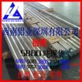 铝合金 4004铝棒批发 4004国标铝棒 4004铝板材质
