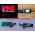 遥控同步RGB灯饰方案
