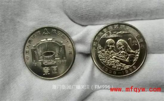 男子珍藏值4000元纪念币被儿子花掉 买了2元零食