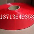 pvc热缩管,廊坊彩色热缩管,红色热缩管