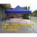 石家庄广告帐篷厂家