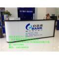 JH-003中國建設銀行大堂經理臺