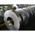 特價直銷290-50-A5進口無取向硅鋼片 不限定購量