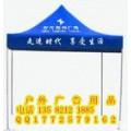 石家庄制作广告太阳伞厂家