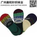 夏浅口薄款硅胶防滑袜子隐形短袜