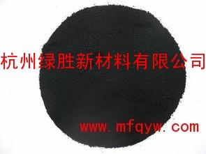 供应上海浦东碳黑