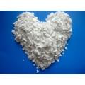 供应上海浦东氯化钙