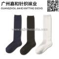 外貿純色黑白學生棉襪 日系學院風中筒襪