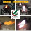 全新高熱值藍白火焰甲醇燃料助燃劑 生物油催化劑廠家批發