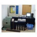 DGC瓦斯含量直接測定裝置
