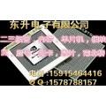 回收减速马达 广东回收安川伺服电机