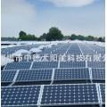 供應太陽能多晶硅電池板,太陽能小型發電系統